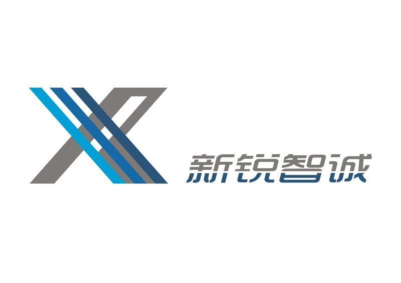 济宁新锐智诚科技文化有限公司