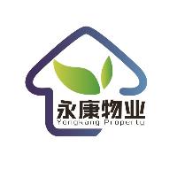 济宁市兖州区永康物业服务有限公司