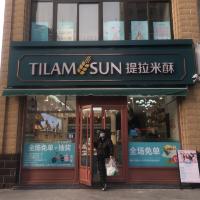 提拉米酥兖州紫金城店