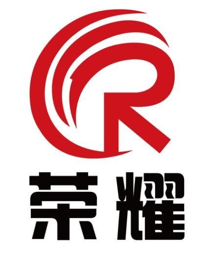 济宁荣耀新能源科技有限公司